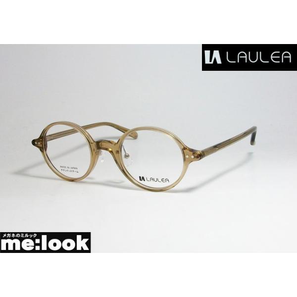 AMIPARIS アミパリ ラウレア LAULEA 日本製 JAPAN ラウンド 丸型 眼鏡 メガネ フレーム LA4025-LBR-45 度付可 ライトブラウン