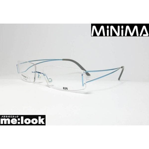 MINIMA ミニマ 眼鏡 メガネ フレーム 最高のかけ心地 超軽量 MINIMA21-826 度付可 縁なし ライトブルー