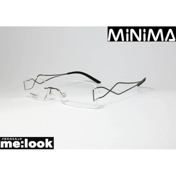 MINIMA ミニマ 眼鏡 メガネ フレーム 最高のかけ心地 超軽量 MINIMA21-DGY 度付可 縁なし ダークグレイ