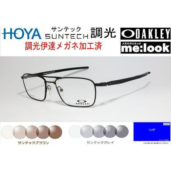 OAKLEY オークリー 【調光セット HOYA サンテック調光 伊達加工済】 OX5127-0153-SUN サングラス 眼鏡 メガネ フレーム Gauge5.2 Truss  度付可