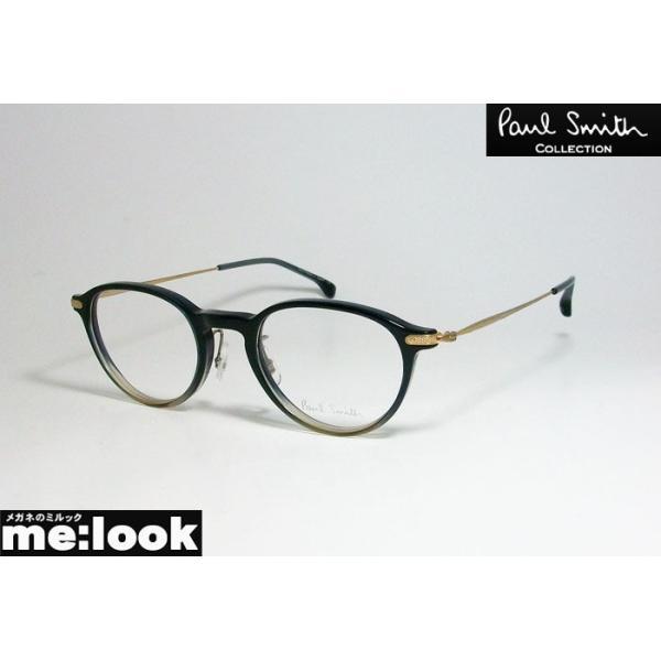 PAUL SMITH ポールスミス ボストン クラシック 眼鏡 メガネ フレーム PSE5008-GBLF-47 度付可 ダークブルー スモーク