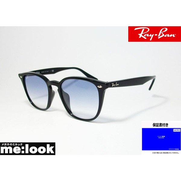 melook_rb4258f-60119