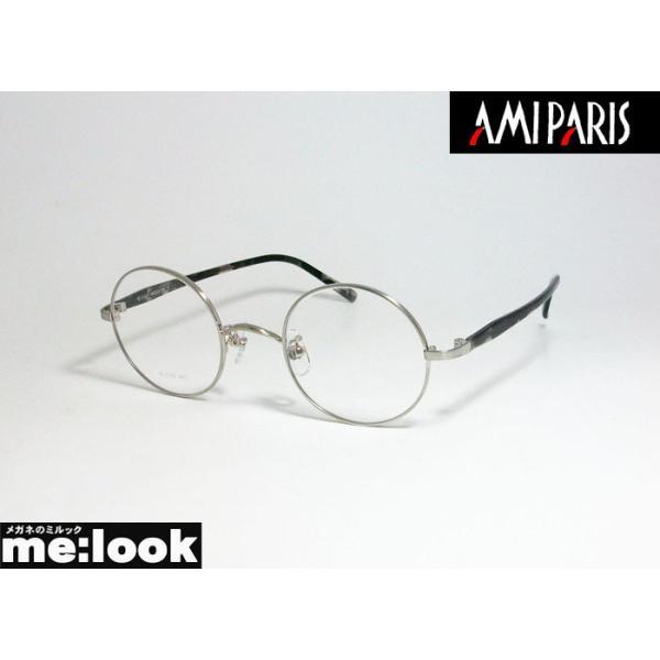 AMIPARIS アミパリ ラウンド クラシック 丸型 軽量 眼鏡 メガネ フレーム TC5162-5-44 度付可 ライトグレイ  日本製 Made in Japan