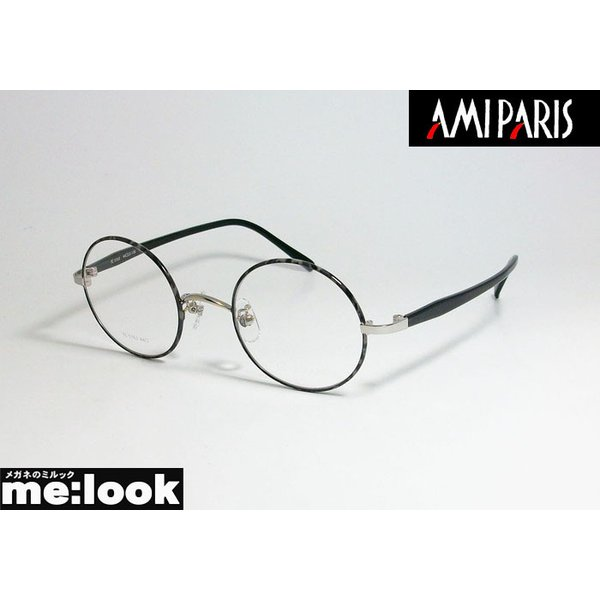 AMIPARIS アミパリ ラウンド クラシック 丸型 軽量 眼鏡 メガネ フレーム TC5163-72-44 度付可 グレイデミ グレイトータス 日本製 Made in Japan
