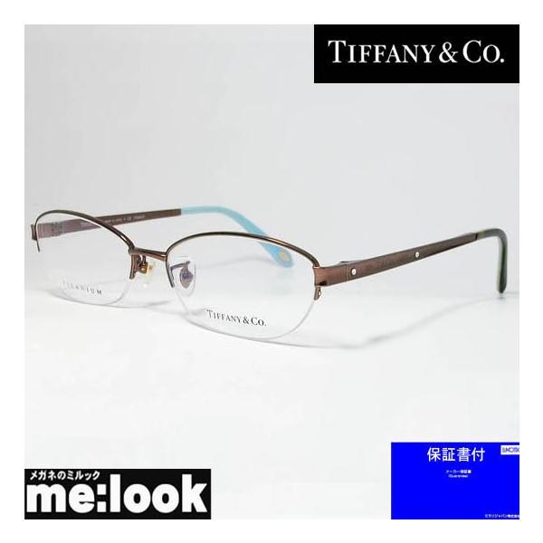 TIFFANY&CO ティファニー ミラリ正規品 レディース 眼鏡 メガネ フレーム TF1120BD-6046-53 ブラウン/ターコイズ/ブラウンデミ