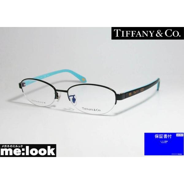 TIFFANY&CO ティファニー ミラリ正規品 レディース 眼鏡 メガネ フレーム TF1131TD-7004-53 ブラック/ターコイズ