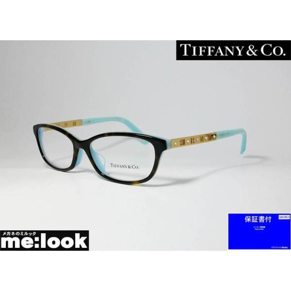 TIFFANY&CO ティファニー ミラリ正規品 レディース 眼鏡 メガネ フレーム TF2118BD-8134-54 ブラウンデミ/ターコイズ