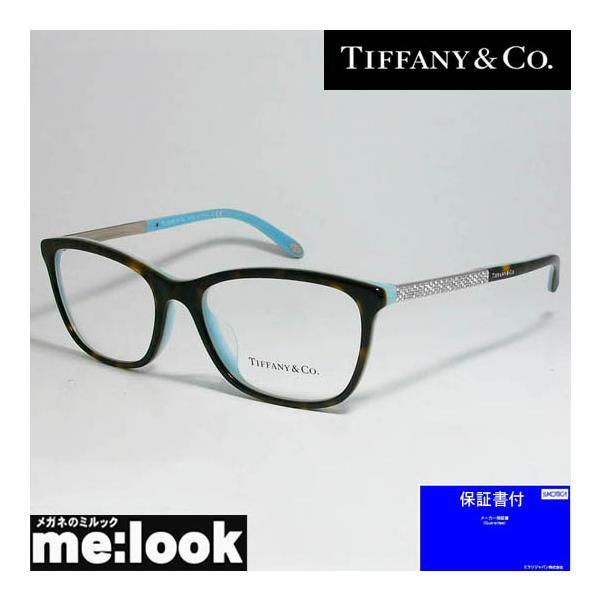 TIFFANY&CO ティファニー レディース 眼鏡 メガネ フレーム TF2150BF-8134-54 度付可 ブラウンデミ/ターコイズ/シルバー