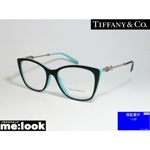 TIFFANY&CO ティファニー レディース 眼鏡 メガネ フレーム TF2160BF-8055-54 度付可 ブラック ターコイズ シルバー
