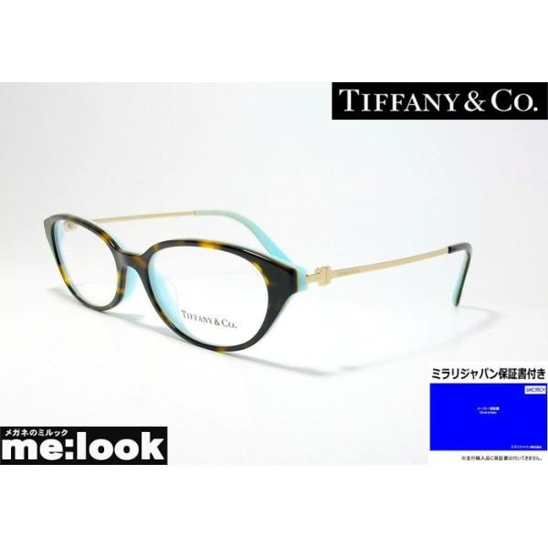 TIFFANY&CO ティファニー レディース 眼鏡 メガネ フレーム TF2171D-8134-52 度付可 ブラウンデミ/ターコイズ/ゴールド ASIAN FIT