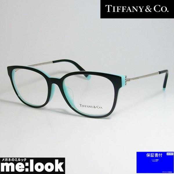 TIFFANY&CO ティファニー レディース 眼鏡 メガネ フレーム アジアンフィット TF2177F-8055-54 度付可 ブラック/ティファニーブルー/シルバー