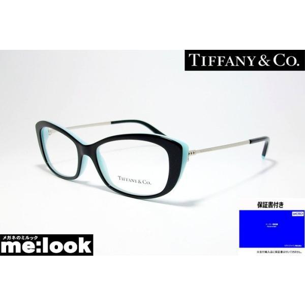 TIFFANY&CO ティファニー レディース 眼鏡 メガネ フレーム TF2178-8055-52 度付可 ブラック/ティファニーブルー/シルバー