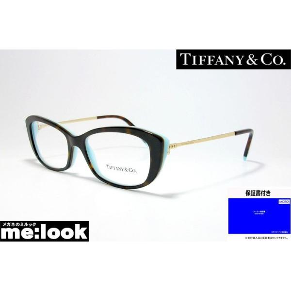 TIFFANY&CO ティファニー レディース 眼鏡 メガネ フレーム TF2178-8134-52 度付可 ブラウンデミ/ティファニーブルー/ゴールド