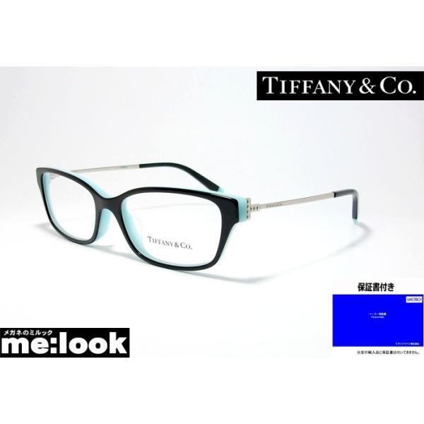 TIFFANY&CO ティファニー レディース 眼鏡 メガネ フレーム アジアンフィット TF2181D-8055-53 度付可 ブラック/ティファニーブルー/シルバー