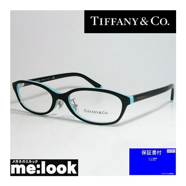 TIFFANY&CO ティファニー レディース 眼鏡 メガネ フレーム アジアンフィット TF2182D-8055-52 度付可 ブラック/ティファニーブルー