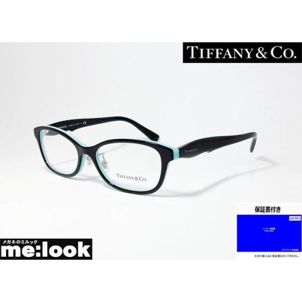 TIFFANY&CO ティファニー レディース 眼鏡 メガネ フレーム TF2187D-8055-52 度付可 ASIAN FIT ブラック ターコイズブルー