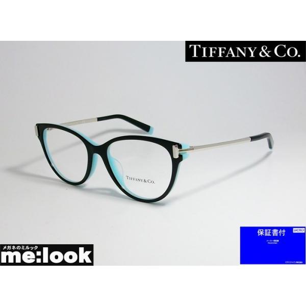TIFFANY&CO ティファニー レディース 眼鏡 メガネ フレーム TF2193F-8055-53 度付可 ブラック ターコイズ シルバー