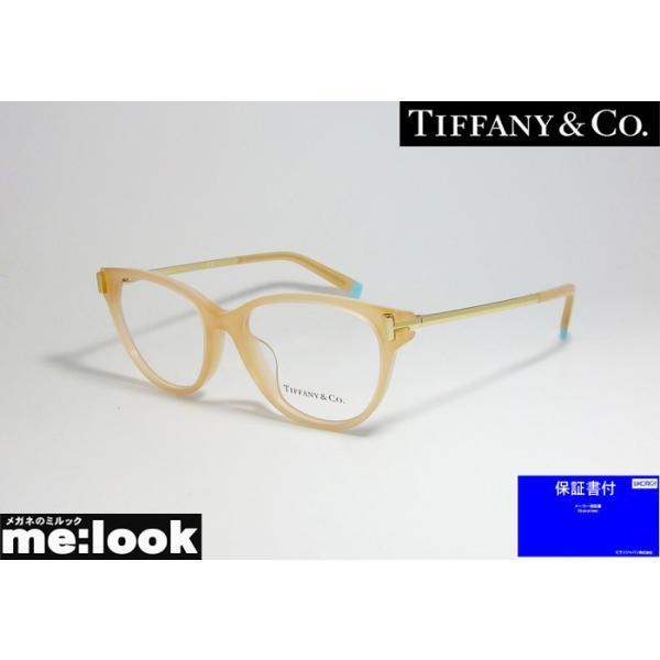 TIFFANY&CO ティファニー レディース 眼鏡 メガネ フレーム TF2193F-8268-53 度付可 オパールヌード ターコイズ ゴールド