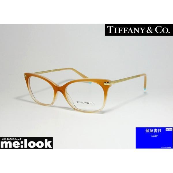 TIFFANY&CO ティファニー レディース 眼鏡 メガネ フレーム TF2194-8299-52 度付可 サンドグラディエント ターコイズ ゴールド