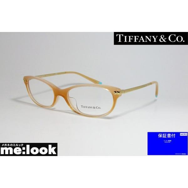 TIFFANY&CO ティファニー レディース 眼鏡 メガネ フレーム TF2195D-8299-54 度付可 サンドグラディエント ターコイズ ゴールド