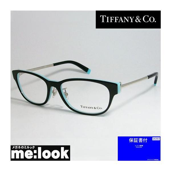 TIFFANY&CO ティファニー レディース 眼鏡 メガネ フレーム アジアンフィット TF2201D-8055-54 度付可 ブラック ティファニーブルー シルバー