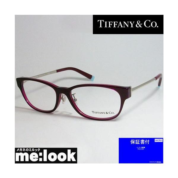 TIFFANY&CO ティファニー レディース 眼鏡 メガネ フレーム アジアンフィット TF2201D-8173-54 度付可 パープル ティファニーブルー シルバー