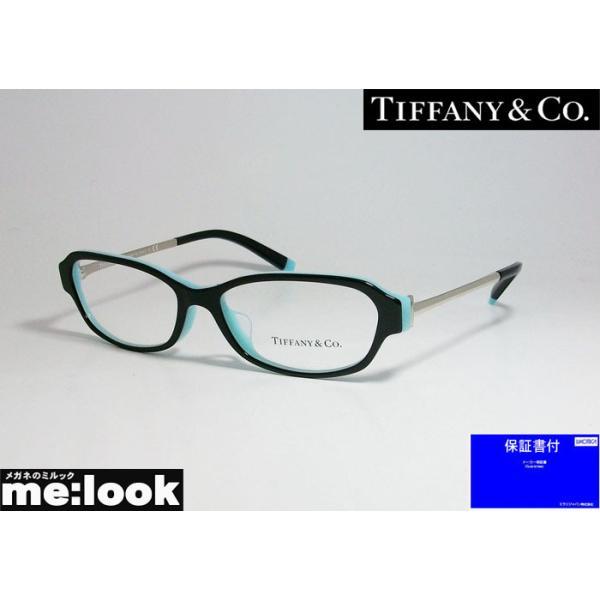 TIFFANY&CO ティファニー レディース 眼鏡 メガネ フレーム アジアンフィット TF2202D-8055-53 度付可 ブラック ティファニーブルー シルバー