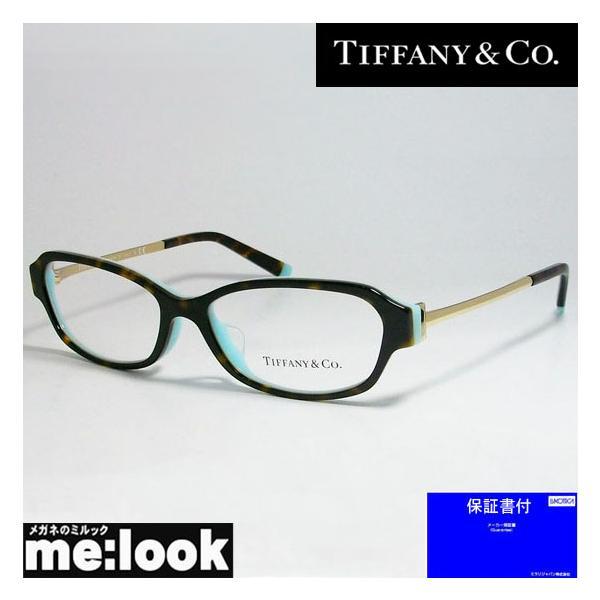 TIFFANY&CO ティファニー レディース 眼鏡 メガネ フレーム アジアンフィット TF2202D-8134-53 度付可 ブラウンデミ ティファニーブルー ゴールド