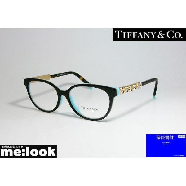 TIFFANY&CO ティファニー レディース 眼鏡 メガネ フレーム アジアンフィット TF2203BF-8134-54 度付可 ブラウンデミ ティファニーブルー ゴールド
