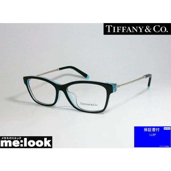 TIFFANY&CO ティファニー レディース 眼鏡 メガネ フレーム アジアンフィット TF2204F-8285-54 度付可 ブラック ティファニーブルー シルバー