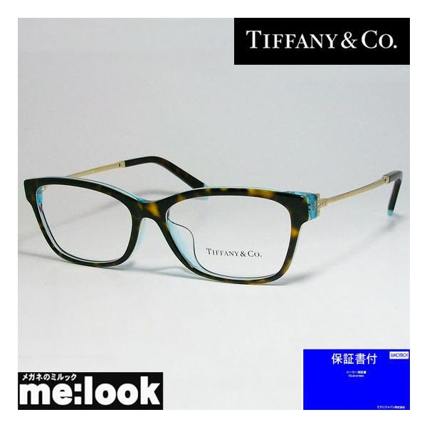 TIFFANY&CO ティファニー レディース 眼鏡 メガネ フレーム アジアンフィット TF2204F-8286-54 度付可 ハバナ オン クリスタル ティファニーブルー