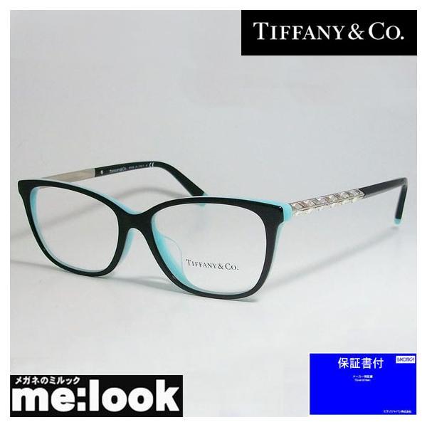 TIFFANY&CO ティファニー レディース 眼鏡 メガネ フレーム アジアンフィット TF2215BF-8055-52 度付可 ブラック ティファニーブルー シルバー