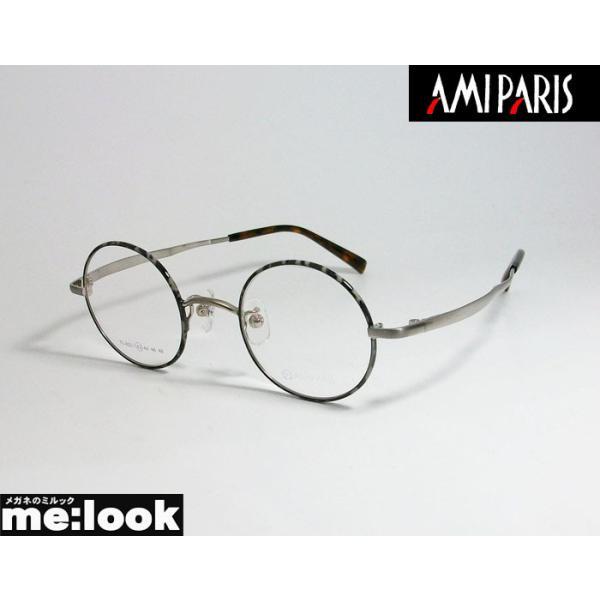 AMIPARIS アミパリ クラシック ラウンド 丸型 眼鏡 メガネ フレーム TS8051E-22-42 度付可 アンティークシルバー トップマーブル