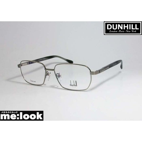 dunhill ダンヒル 日本製 made in japan メンズ 男性 紳士 眼鏡 メガネ フレーム VDH206J-0509-56 度付可 ライトグレイ