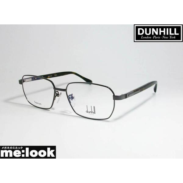 dunhill ダンヒル 日本製 made in japan メンズ 男性 紳士 眼鏡 メガネ フレーム VDH206J-0530-56 度付可 グレイ
