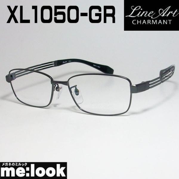 Line Art ラインアート 眼鏡 メガネ フレーム メンズ 最高のかけ心地 形状記憶 XL1050-GR-54 度付可 グレイ