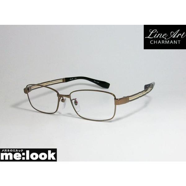 Line Art ラインアート 眼鏡 メガネ フレーム メンズ 最高のかけ心地 形状記憶 XL1050-LB-54 度付可 ライトブラウン