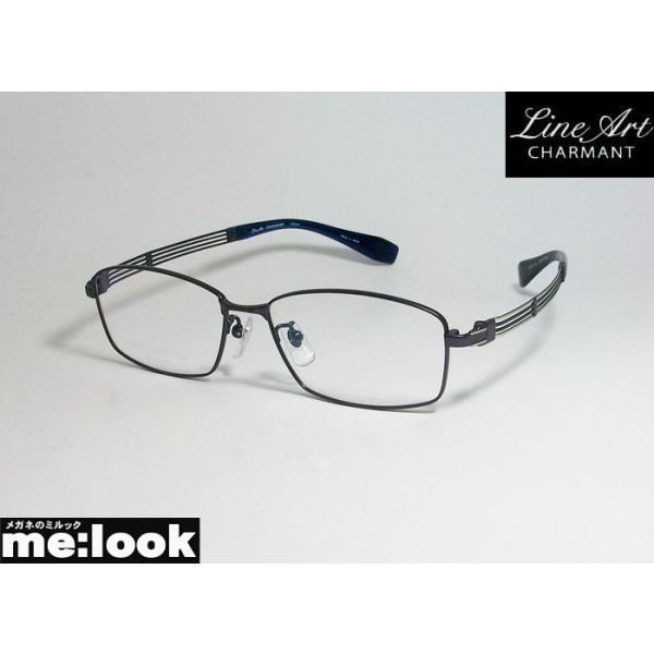 Line Art ラインアート 眼鏡 メガネ フレーム メンズ 最高のかけ心地 形状記憶 XL1478-BL-55 度付可 ダークブルー