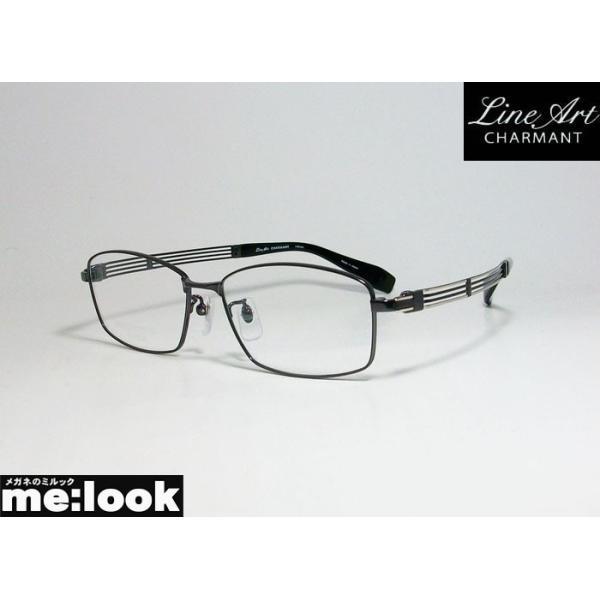 Line Art ラインアート 眼鏡 メガネ フレーム メンズ 最高のかけ心地 形状記憶 XL1478-DG-55 度付可 ダークグレイ