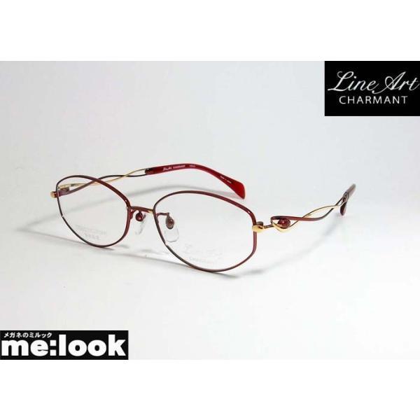 Line Art ラインアート 眼鏡 メガネ フレーム レディース 最高のかけ心地 形状記憶 XL1649-WI-52 度付可 ワイン