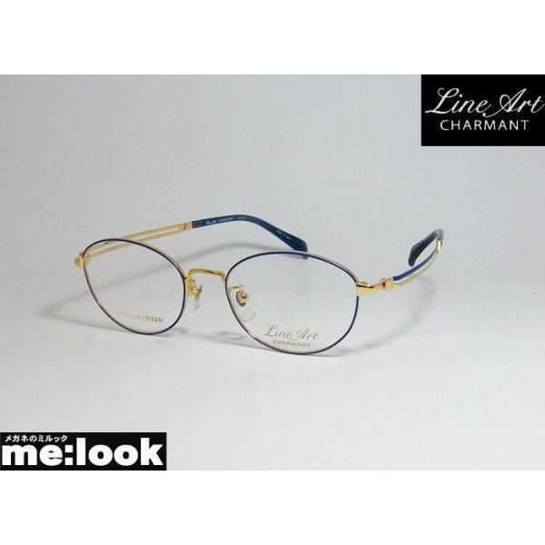 Line Art ラインアート 眼鏡 メガネ フレーム レディース 最高のかけ心地 形状記憶 XL1656-BL-50 度付可 トップブルー ゴールド