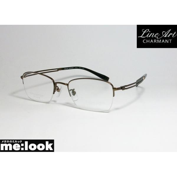 Line Art ラインアート 眼鏡 メガネ フレーム メンズ 最高のかけ心地 形状記憶 XL1829-BR-52 度付可 メタリックブラウン