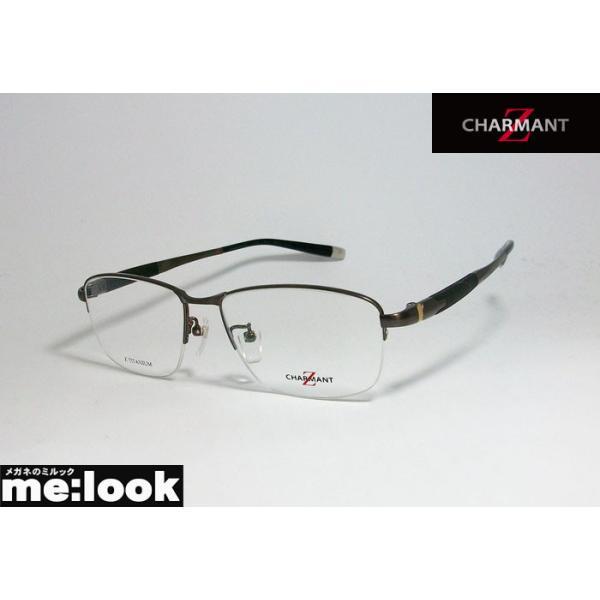 CHARMANT Z シャルマンZ メンズ 眼鏡 メガネ フレーム ZT27007E-BR-54 度付可 ブラウン