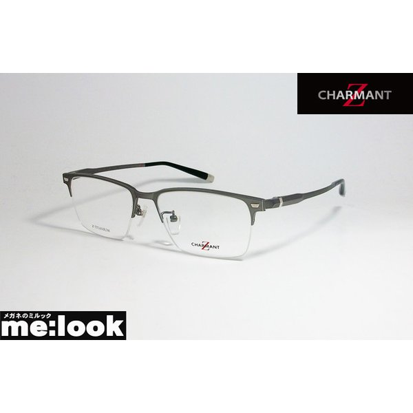 CHARMANT Z シャルマンZ メンズ 眼鏡 メガネ フレーム ZT27009E-GR-53 度付可 グレイ