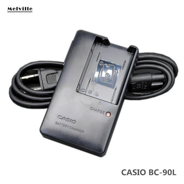 新品 CASIO カシオ BC-90L  純正バッテリーチャージャー◆充電器EX-H10 H20 H15 FH100 NP-90対応(電源ケーブル付き)