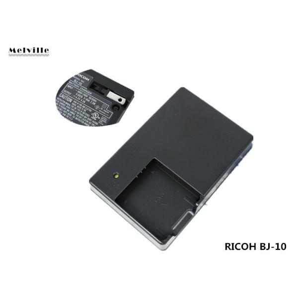 新品 RICOH リコー BJ-10 純正バッテリーチャージャーCX6 CX4 CX5 CX45 RZ10  DB-100充電池充電器(コンセント直挿式)