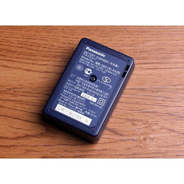 新品 Panasonic パナソニック DE-A42 純正バッテリーチャージャー◆LX2 LX3 FX12 FX07 FX100 S005E対応充電池充電器(ACコード付き)