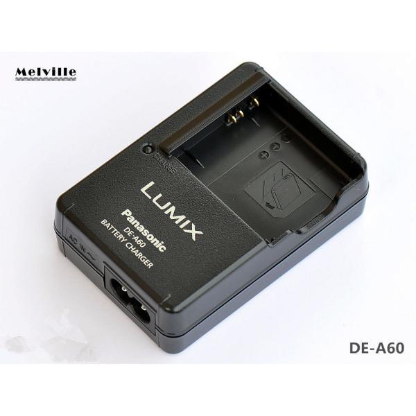 新品 Panasonic パナソニック DE-A60 純正バッテリーチャージャー◆DMC-FH1 FH2 FH3 FH22GK FH20 FX75 FX70 DMW-BCF10対応充電池充電器(ACコード付き)