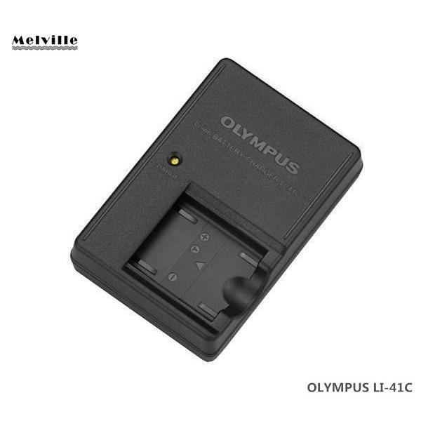 新品 OLYMPUS オリンパス LI-41C 純正バッテリーチャージャーLI-42B/40B FE220 FE230 FE240対応充電池充電器(ACコード付き)