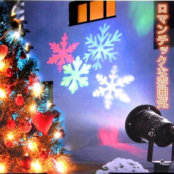 レーザーランプ クリスマス ハロウィン イルミネーション 芝生室外投影ライト 雪の花LEDランプ ステージランプ 照明 ロマンチック雰囲気 防水投影ランプ 2種類|melville|02